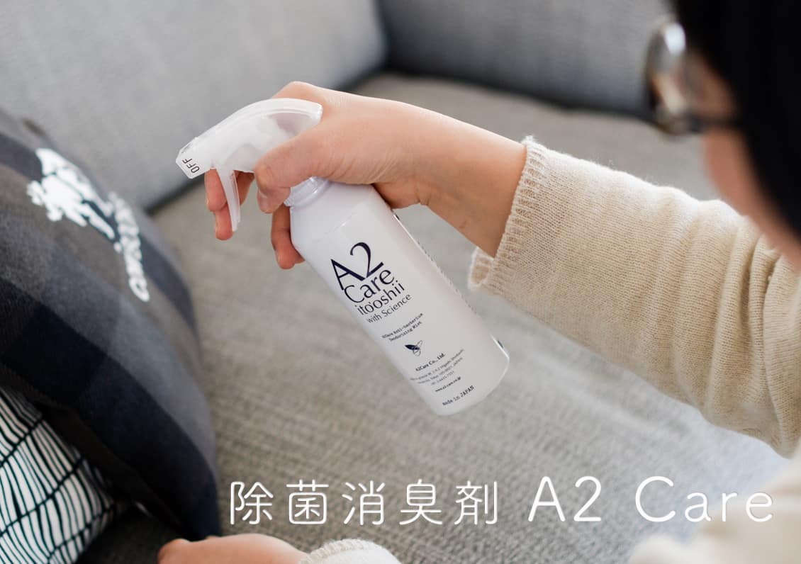 A2 Care/除菌・消臭剤の画像