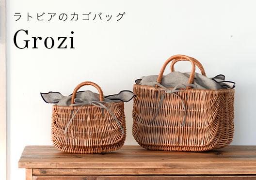 Grozi/グロッジ/かごバッグの画像