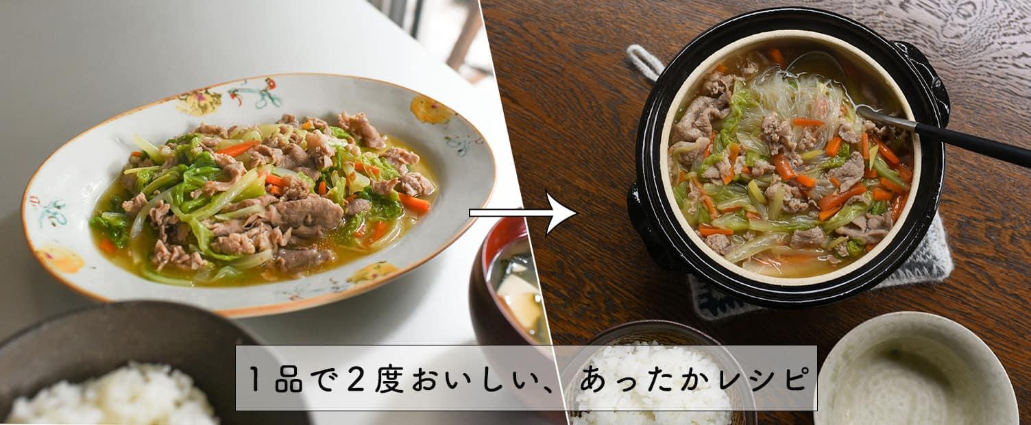 香菜子×KURASHI&Trips ルームウェアセット