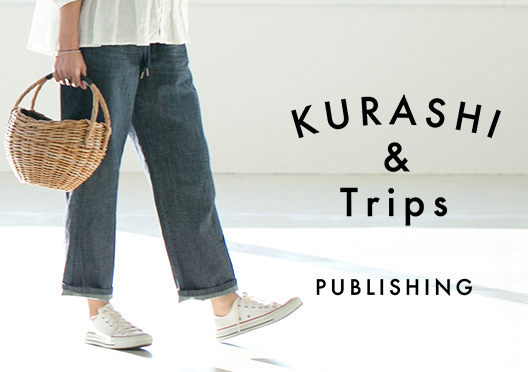 KURASHI&Trips PUBLISHING / コットンリネンのデニムパンツの画像