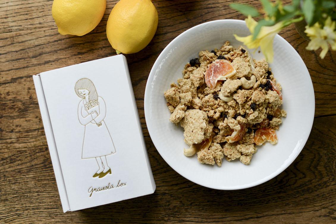 「果実のおいしさがギュッとつまった特別なおやつ」温州みかんとシチリアレモンのグラノーラの商品写真