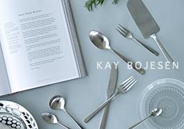 カイボイスン/Kay Bojesen/カトラリーの画像