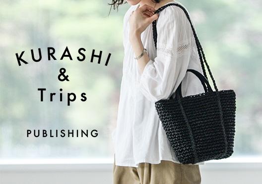 KURASHI&Trips PUBLISHING/オリジナルかごバッグの画像