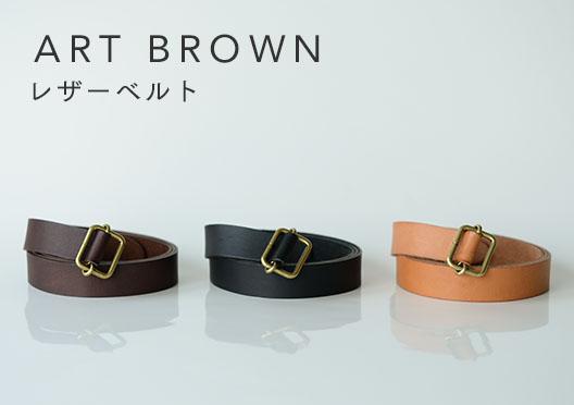 ART BROWN/レザーベルトの画像