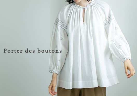 Porter des boutons/ギャザーブラウスの画像