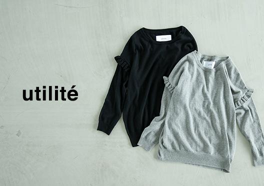 Utilite/ユティリテ/ラッフルスリーブニットの画像