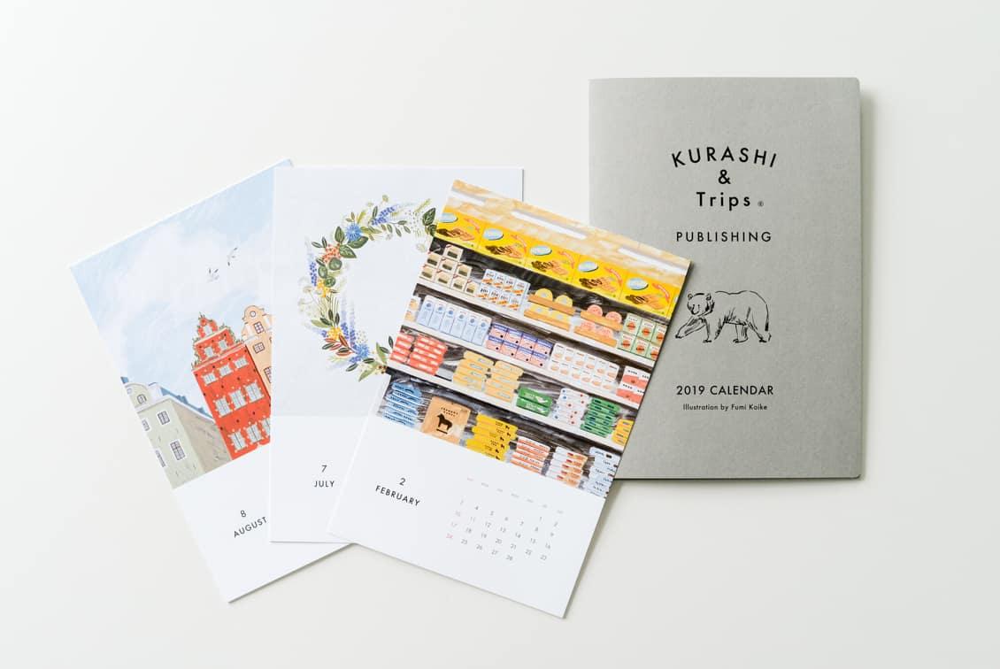 【数量限定】カレンダー2019「北欧の景色と暮らし」/KURASHI&Trips PUBLISHINGの商品写真