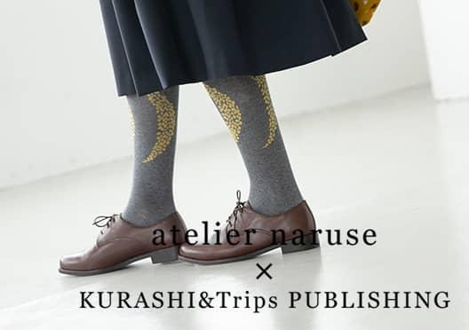 atelier naruse×KURASHI&Trips PUBLISHING/ムーン柄タイツの画像