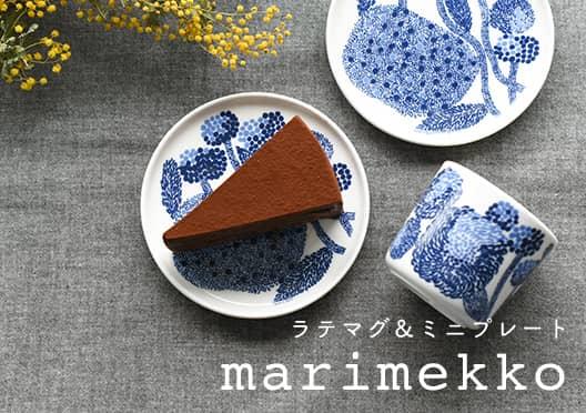 marimekko/マリメッコ/Mynsteriの画像