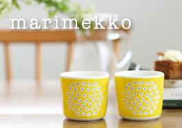 marimekko/マリメッコ/PUKETTIの画像