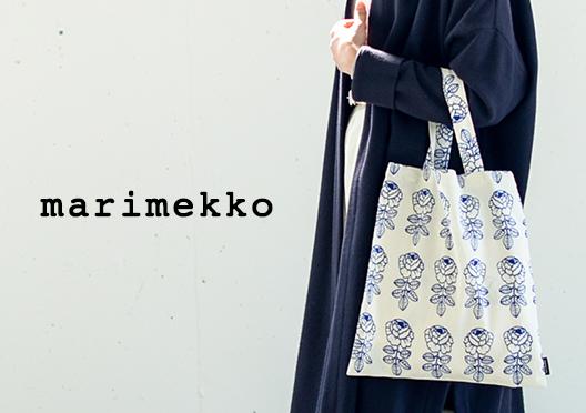 marimekko/マリメッコ/VIHKIRUUSU/トートバッグの画像