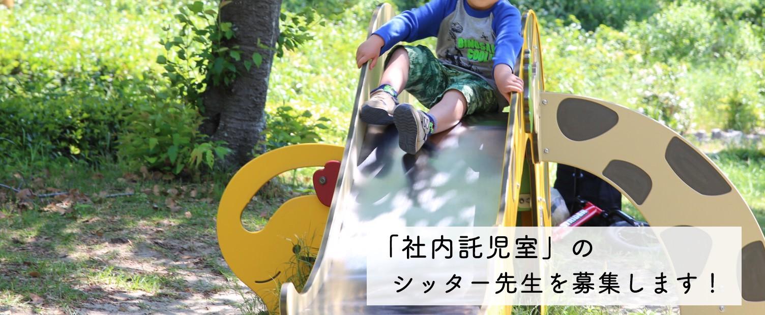 KURASHI&Trips PUBLISHING 【別注】生花ハサミ