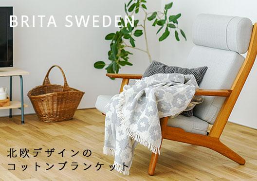 BRITA SWEDEN/コットンブランケットの画像