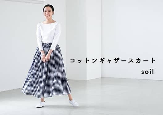 SOIL/ ギャザースカートの画像