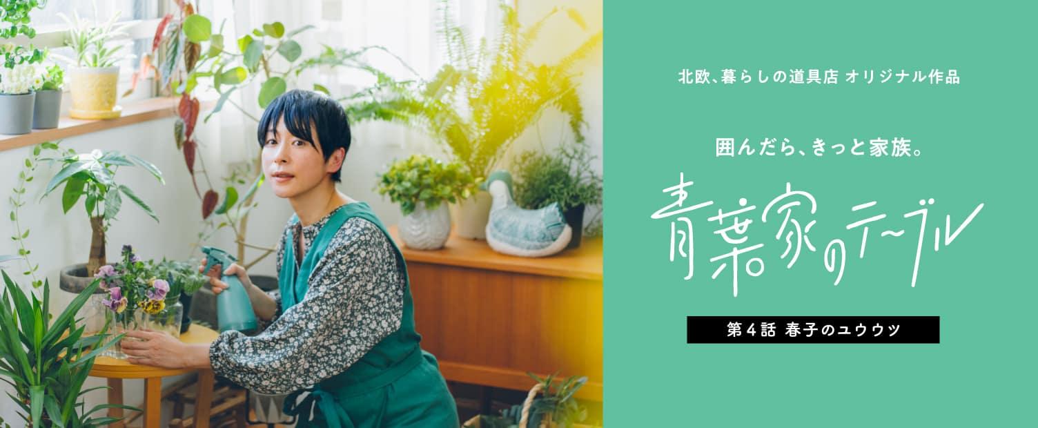 KURASHI&Trips PUBLISHING|【別注】生花ハサミ