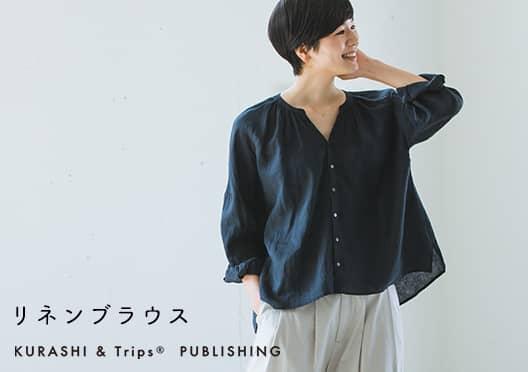 KURASHI&Trips PUBLISHING /オリジナルリネンブラウスの画像