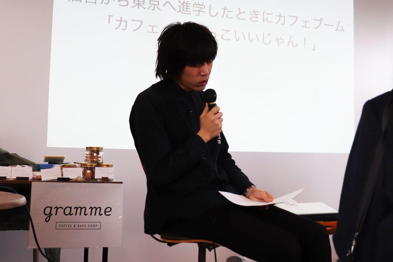ゲスト:山路 裕希さん(JAM CAFE/ gramme店主)