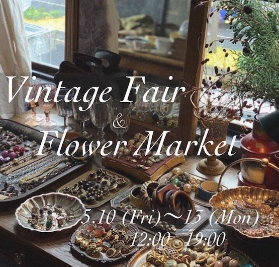 Vintage fair & Flower Market