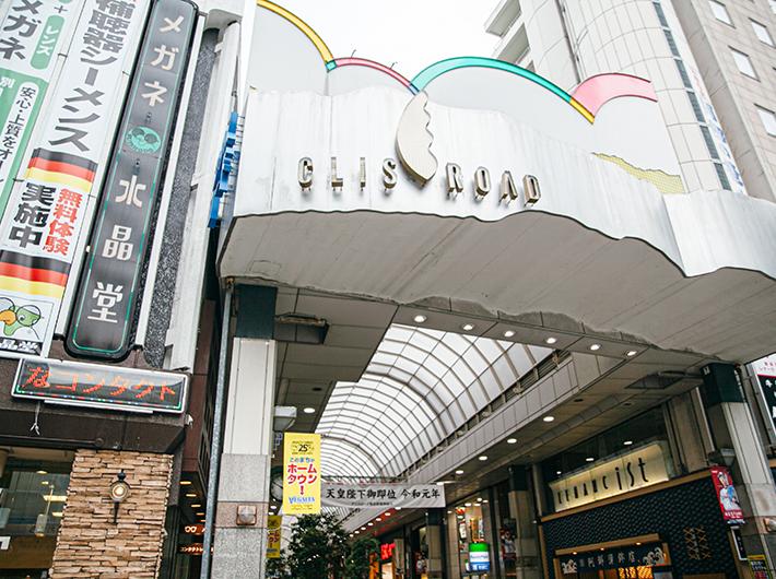 一本先の通りはクリスロード商店街。飲食店、イオン仙台店などがあり買い物にも便利
