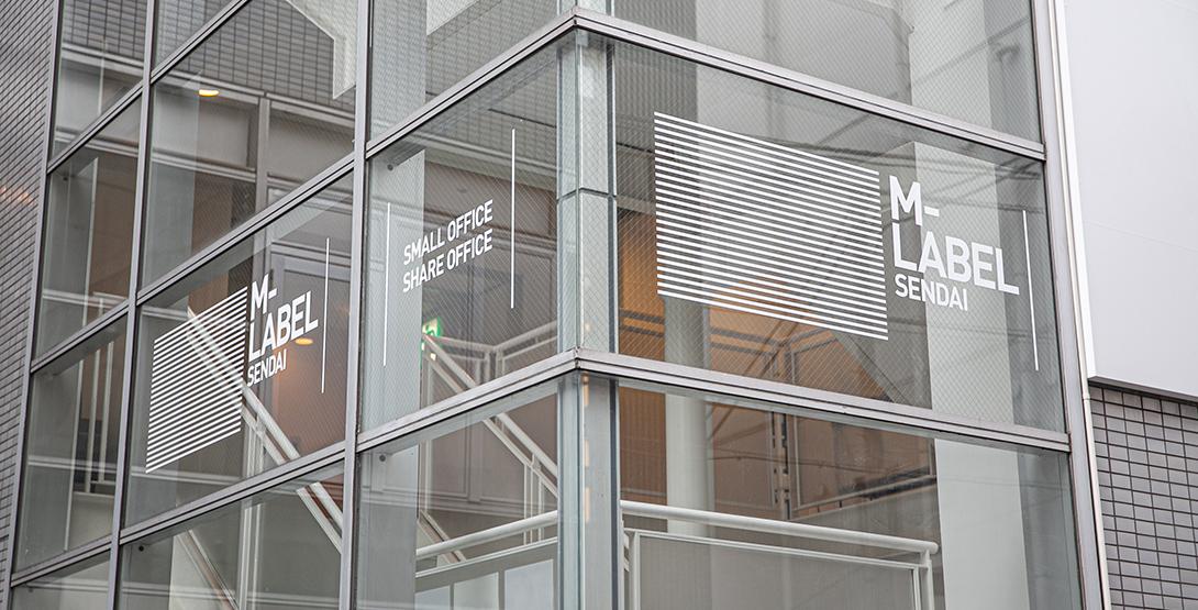 M-LABEL仙台 -仙台の個室型レンタルオフィス-