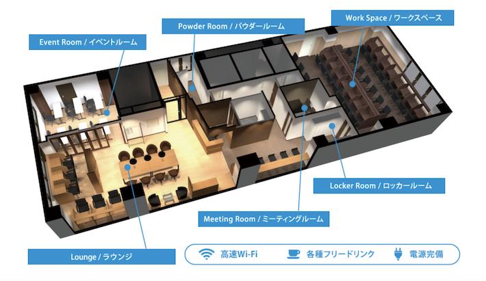 フロアマップ(画像提供:勉強カフェ 仙台一番町スタジオ)