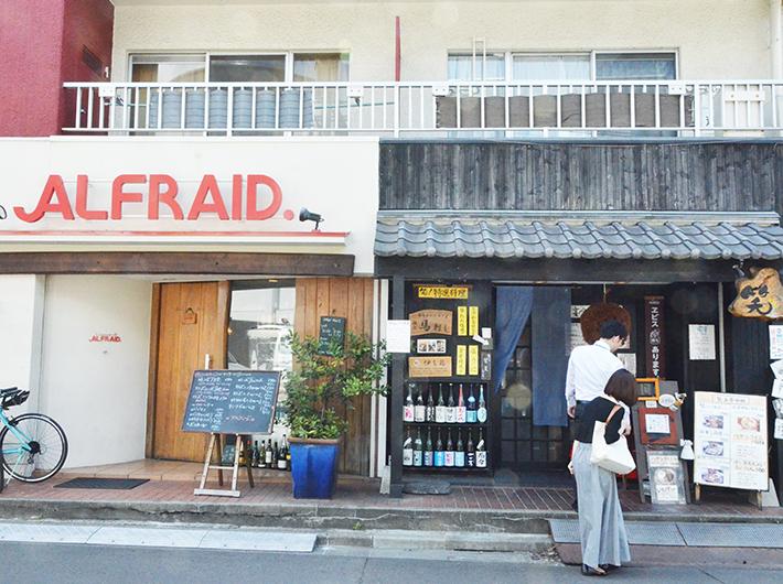 個性的な飲食店が多いため、昼でも夜でもお店を開拓するのが楽しくなるエリアだ