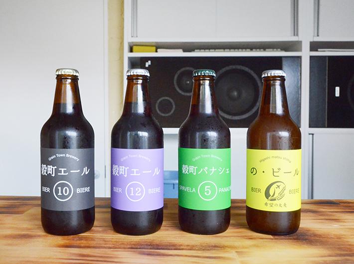 穀町ビールは現在4種類。仙台市の百貨店や宮城県内の酒屋、道の駅で販売している。なんと商品のラベルも今野さんが自らデザインした