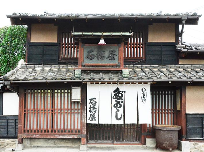 周辺には明治18年創業の仙台駄菓子屋「石橋屋」も