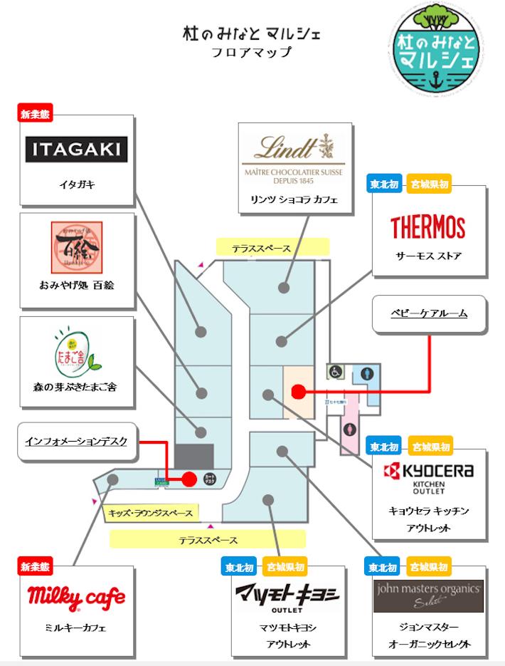 画像提供:三井アウトレットパーク 仙台港