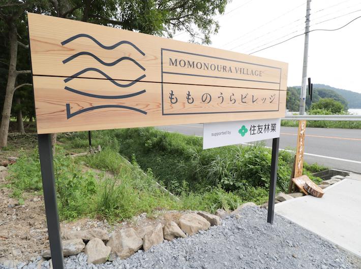 道を一本渡った先には海、そして草間彌生さんの作品がチラリ。  brとても贅沢な眺め……!