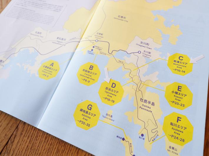7つのエリアのうち、桃浦エリアと荻浜エリアの2つのエリアをメインに鑑賞してきました。
