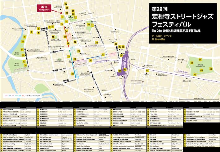 オールステージマップ