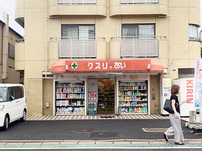 周辺に大規模なチェーン店はほとんど見られず、個人商店が多い