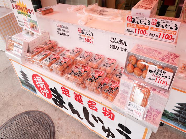 1個100円でバラ売りもしています。  br揚げたての温かい揚げまんじゅうは別腹です……!