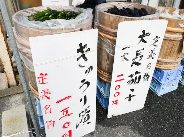 きゅうり1本150円、茄子1本200円(税込)  brこの樽に入った売り方も食欲をそそるんですよ〜。