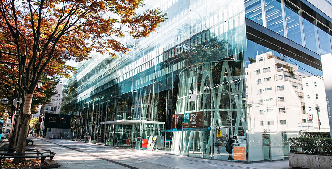 せんだいメディアテークってどんな場所?図書館、レンタルスペース、建築の見所を徹底リポート!