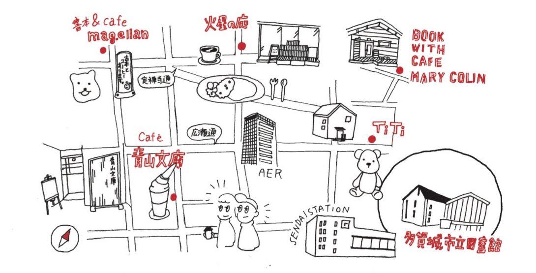 こだわりがぎゅっと詰まった仙台のブックカフェ6軒