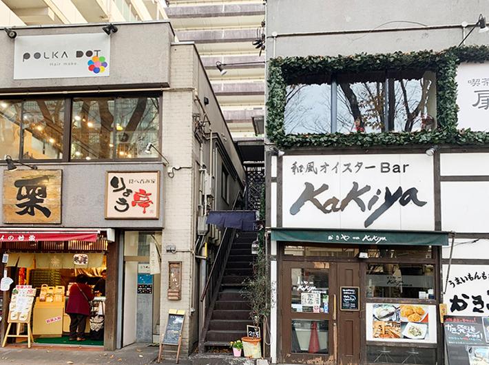 小規模な建物に老舗も新しい店舗も同居し、雰囲気のよい街並みになっている