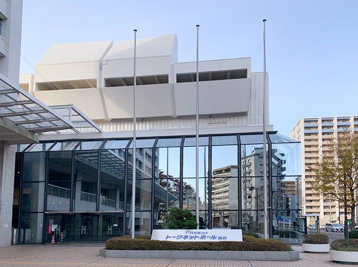 定禅寺通西端には仙台市民会館