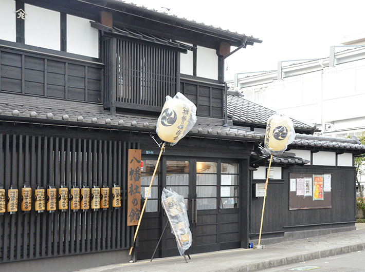 築200年以上の風格が漂う八幡杜の館