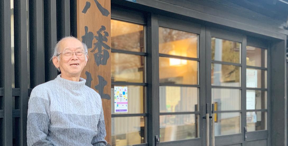 【聞くまち・八幡町】伝統と新たな活気が交差する、まちの文化交流施設