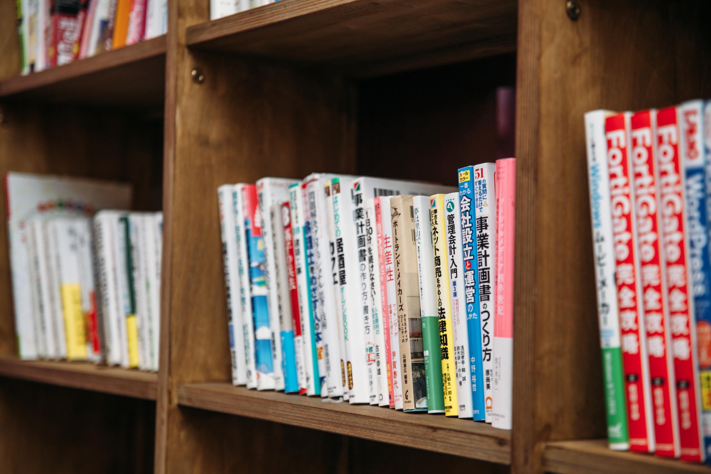 本棚にはビジネス書や専門書が揃っています