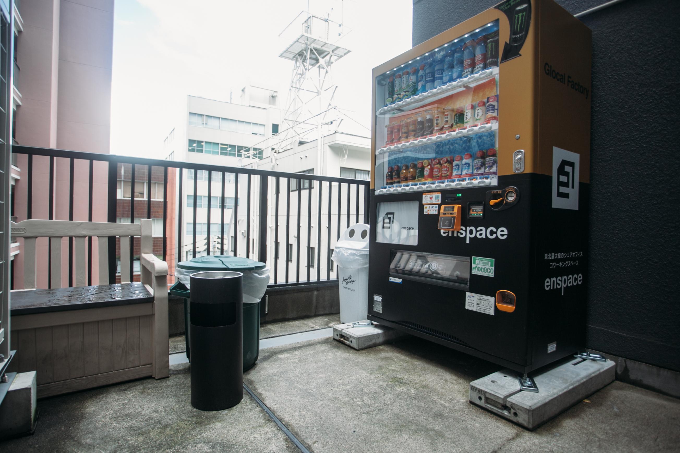 自動販売機は通常よりも割引価格で利用できます
