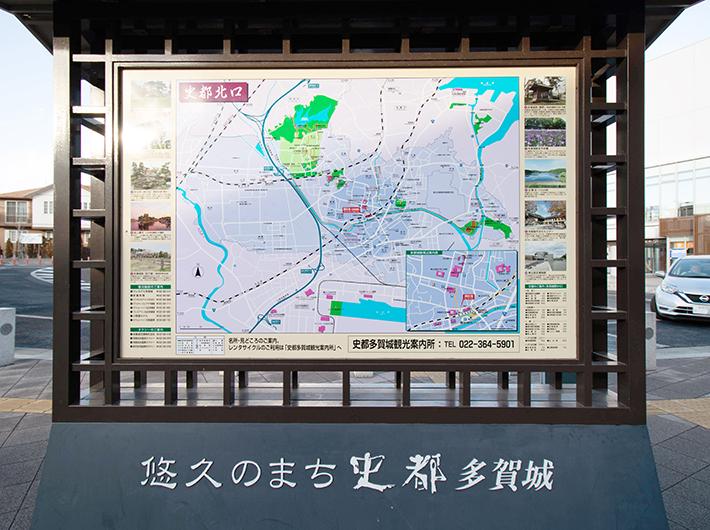 史跡が多いためか、町歩き用の地図がいろんなところに。