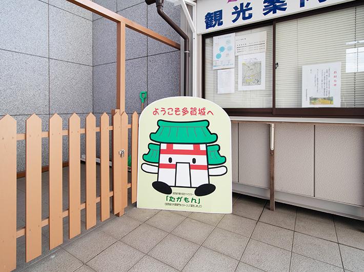 「たがもん」。多賀城の外郭南門がモチーフです。趣味はゲートボールなんだとか……。