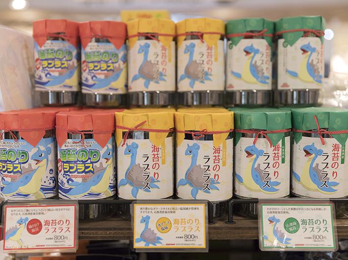 みやぎ応援ポケモン商品「海苔のりラプラス」