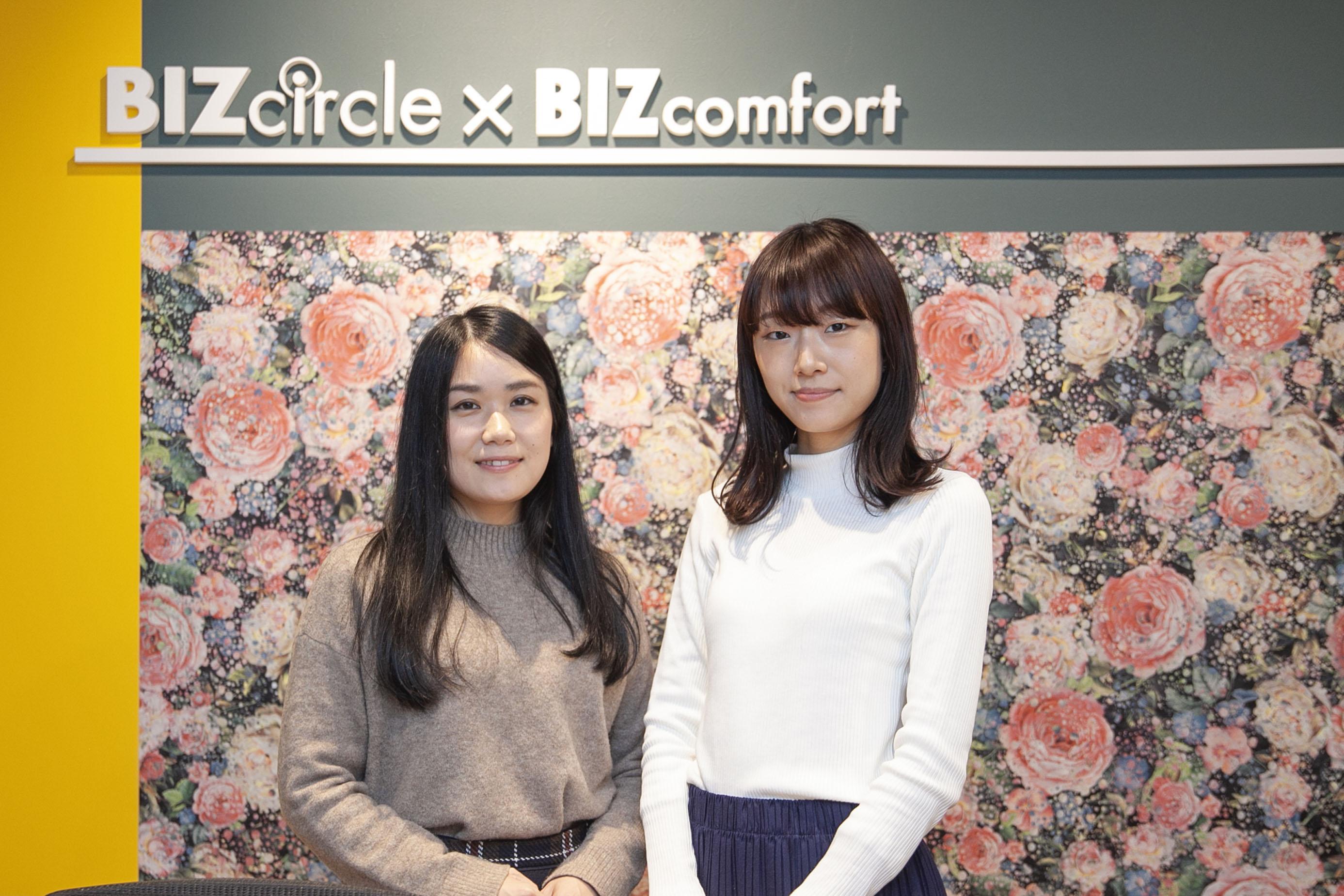 左:田中悠貴さん、右:國吉あゆみさん