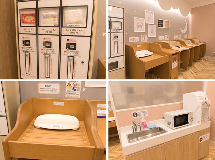 (左上)おむつやおしりふきの自動販売機、(右上)おむつ交換台 (左下)ベビースケール、br(右下)給湯設備、電子レンジ、調乳用温水器