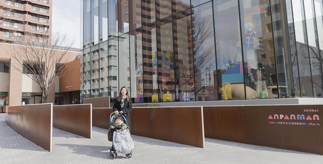 「仙台アンパンマンこどもミュージアム&モール」に行ってきました!