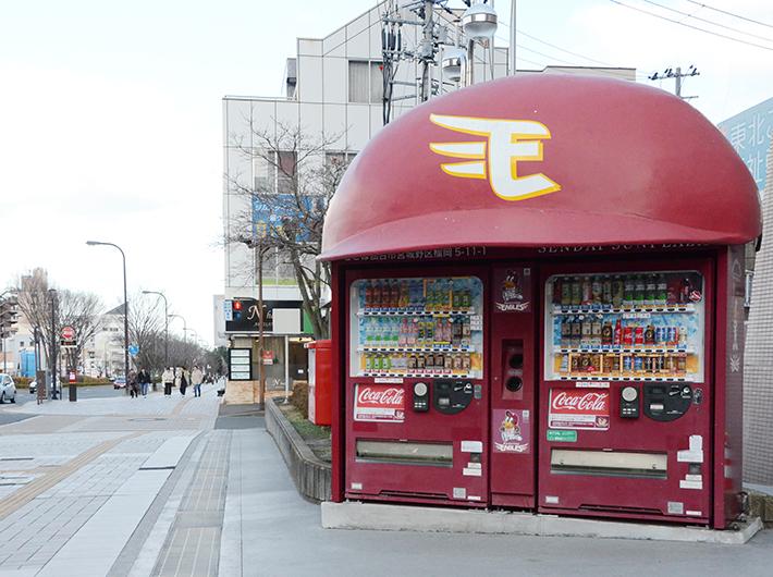 JR榴ケ岡駅出口すぐの自動販売機も楽天色